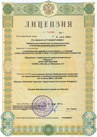 Лицензия на строительство зданий и сооружений